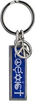 J228 - Coexist Interfaith Resin Cast Pendant with Peace Charm Keychain Key Ring