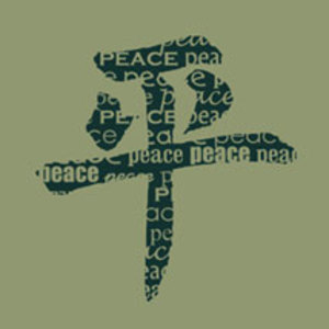 T054 - Chinese Peace T-Shirt