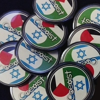 B019-10Pack Coexist Israel Palestine Flag Yin Yang Button Pin