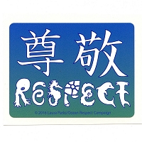 CM073 - Japanese Respect Sea Life Mini Bumper Sticker
