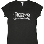 WT003 - Believe In Peace Women's Fitted T-Shirt