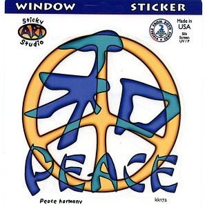 A077 - Chinese Peace Art Decal Window Sticker