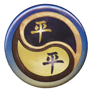 B006 - Day and Night Chinese Peace Yin Yang Button