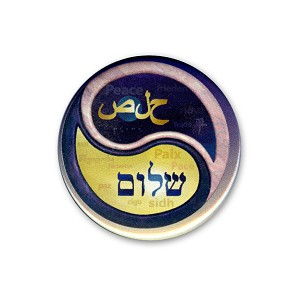 B014 - Day and Night Peace Languages Yin Yang Button