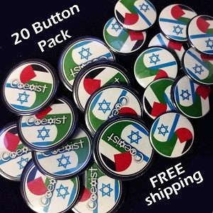 B019-B443 20Pack Coexist Yin Yang Israel Palestine Peace Button Pin 20 Pack
