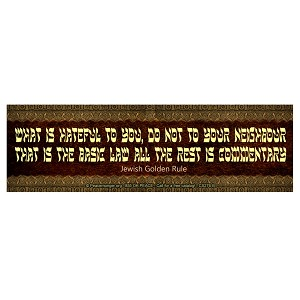 CS276-B - Jewish Golden Rule Color Sticker