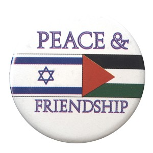 B182 - Israeli and Palestine Peace and Friendship Button