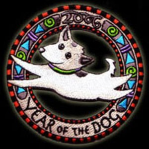 P030 - Year of Dog Embroidered Patch