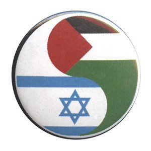 B443 - Israeli and Palestinian yin-yang Button