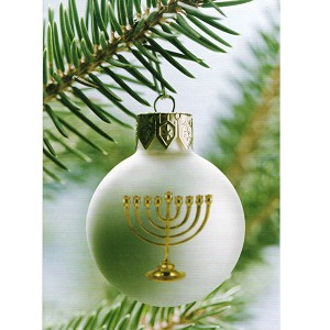 TO119 - Hanukkah Christmas Ornament Greeting Card with Envelopes